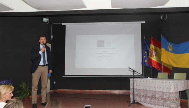 В Іспанії обговорили українське шкільництво за кордоном