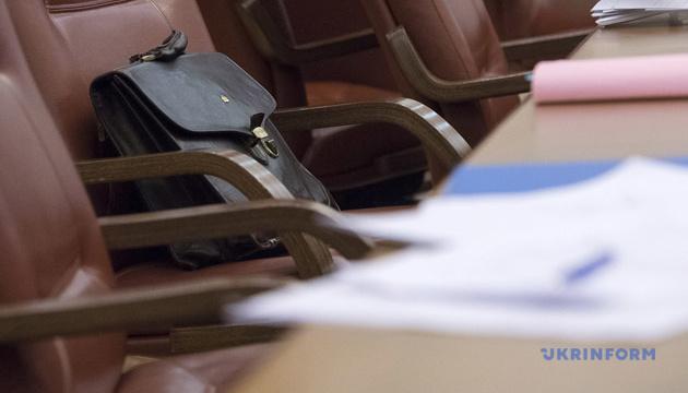 100 тисяч імен: активісти створили енциклопедію української політики