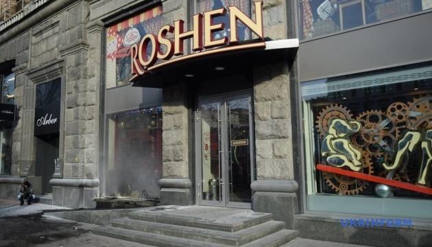 За кілька років від нападів постраждали 15 магазинів Roshen