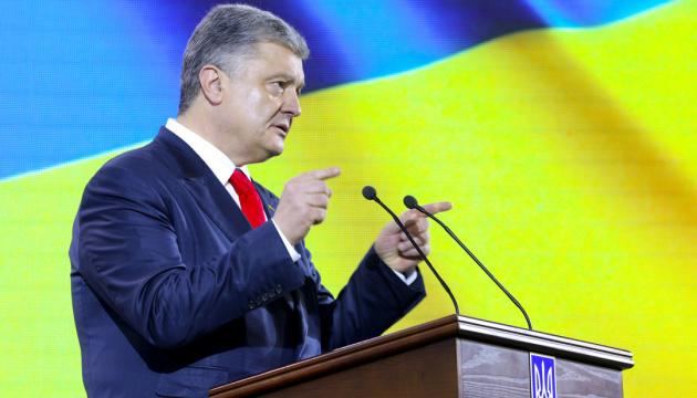 Путін категорично не погодиться з членством України в ЄС та НАТО - Президент