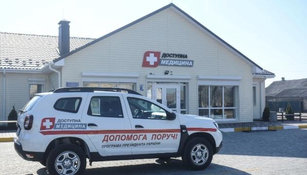 В Киевской области заработала амбулатория с телемедициной