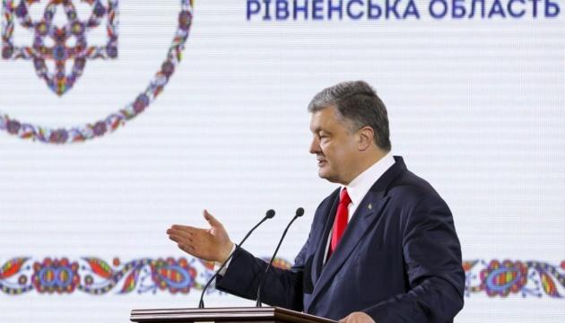 Частка ЄС в експорті продукції Рівненської області досягла 78% - Порошенко