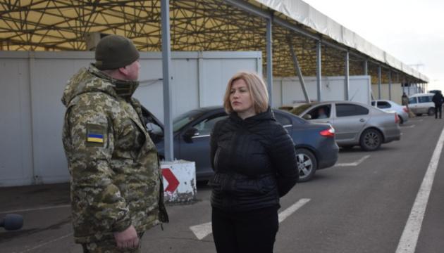 Мешканці окупованих територій є українськими громадянами – Геращенко