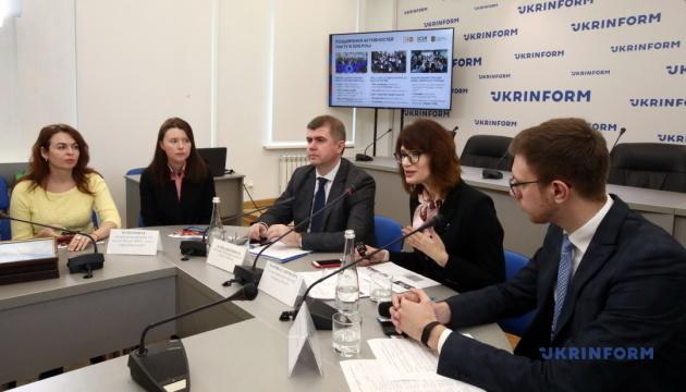 Пакт заради молоді-2020: результати роботи та плани на 2019 рік