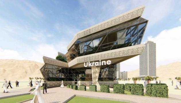 Проект українського павільйону на ЕКСПО-2020 визнали одним із 25 найкращих