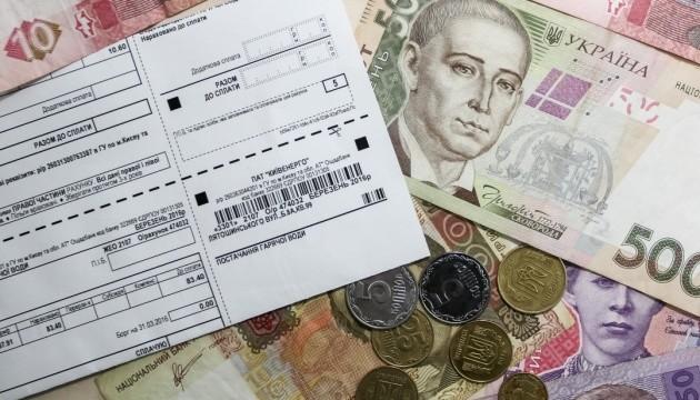 Субсидии и соцпомощь: как защитят украинцев в случае потери работы на карантине