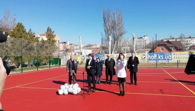 Марина Порошенко відкрила спортмайданчик для дітей з вадами слуху на Херсонщині
