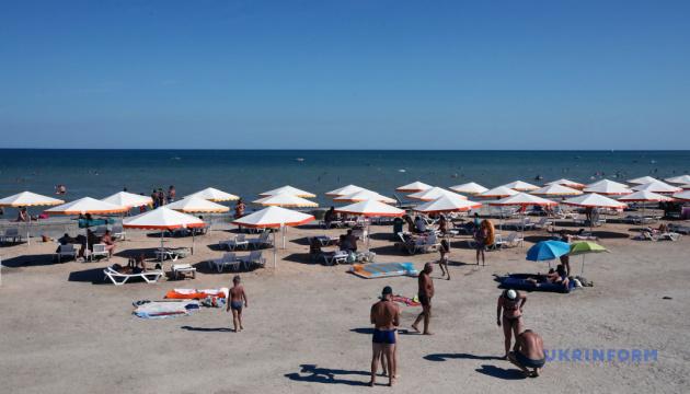 Курортний Генічеськ отримав туристичний бренд та слоган