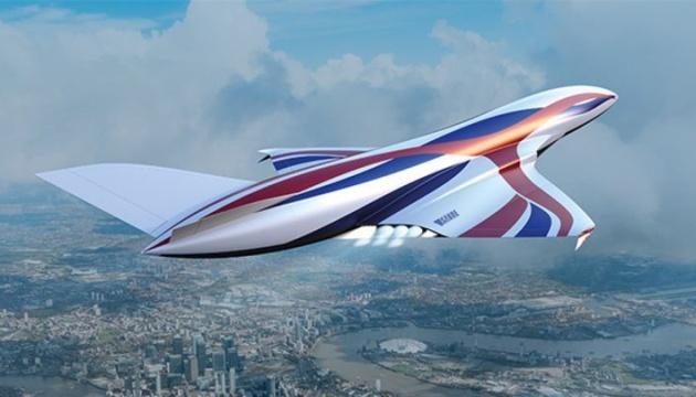 З Лондона до Сіднея за 4 години: у Британії розробили гіперзвуковий двигун