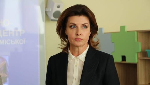 Марина Порошенко відкрила ресурсну кімнату у Новокаховській школі