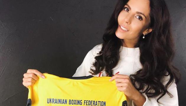 Бокс: Каменських підтримала жіночу збірну України перед матчем із Польщею