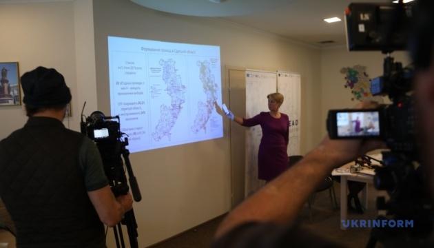 На Одещині презентували здобутки децентралізації і обговорили плани на рік