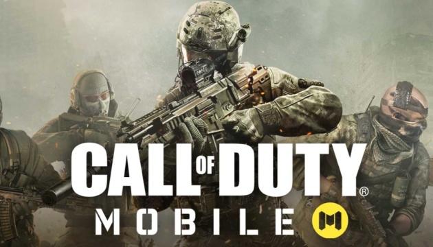 Шутер Call of Duty випустять на мобільних платформах