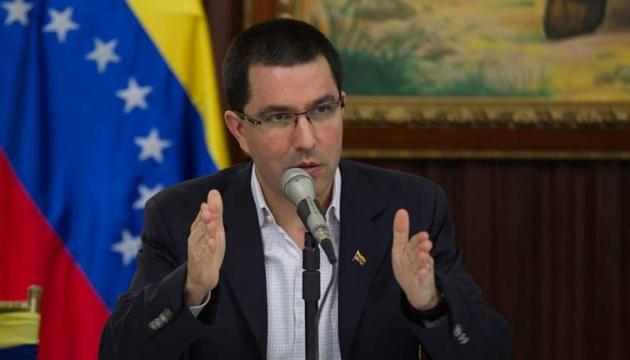 Офіційний Каракас відреагував на заяви Трампа та Болсонаро
