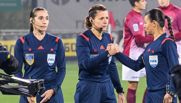 Украинка Монзуль будет судить матч 1/4 финала Лиги чемпионов УЕФА среди женщин