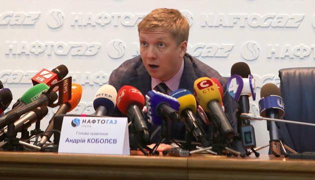 Коболєв упевнений, що Nord Stream-2 не запустять до 2020 року