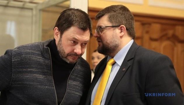 Захисту Вишинського відмовили у відводі суддів