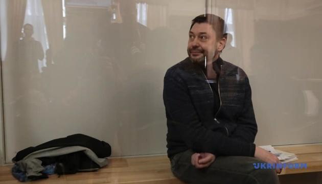 Суд назначил дату рассмотрения дела Вышинского