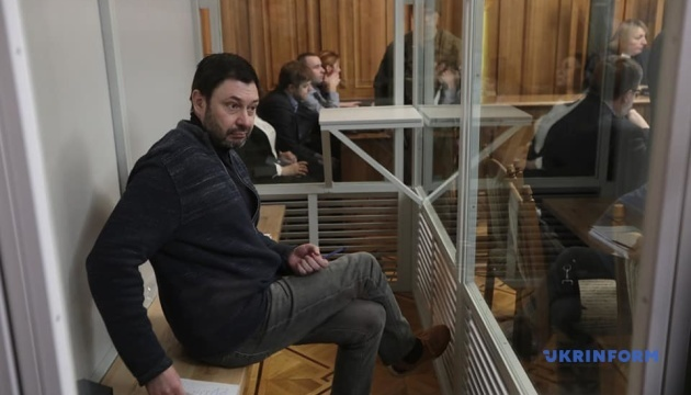 Суд продлил арест Вышинскому до 24 мая