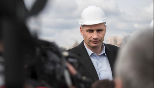 Шулявський міст відкриють для авто до кінця року — Кличко