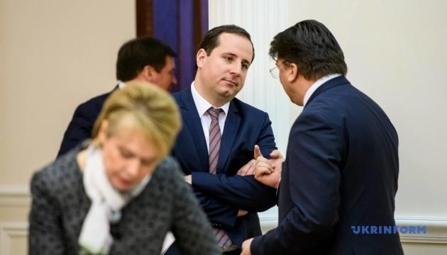 Уряд оголосив конкурс на посади голів податкової та митної служб