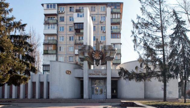 Назвали район Києва, де реєстрували найбільше шлюбів