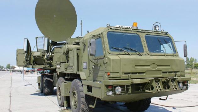 """OSZE-Drohne beobachtet modernstes russisches EloKa-System """"Tirada 2"""" im Donbass"""