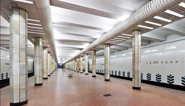 Від суботи працюватиме лише східний вестибюль метро