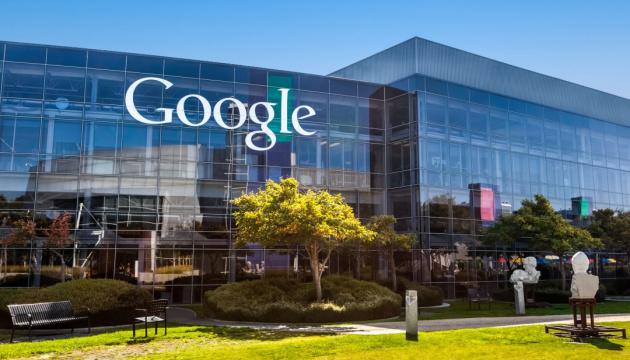 Податкова суперечка обійдеться Google майже у €1 мільярд