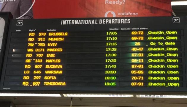 Международный аэропорт Бухареста исправил на табло Kiev на Kyiv