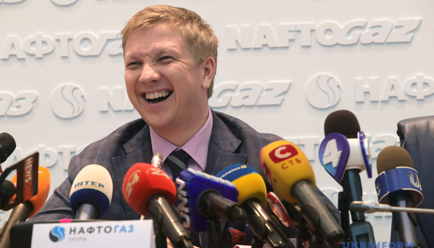 Коболев: Сделали еще один важный шаг к отделению оператора ГТС