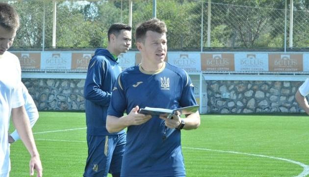 Футбол: сьогодні збірна України U-21 проведе перший матч під керівництвом Ротаня
