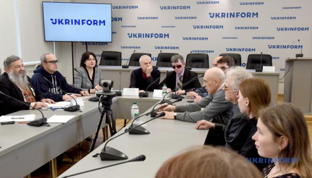 Права незрячих українців: законодавчі та виконавчі аспекти
