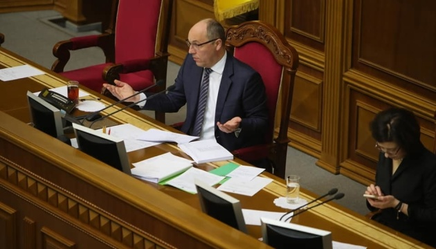 Parubiy tells about VR work after elections