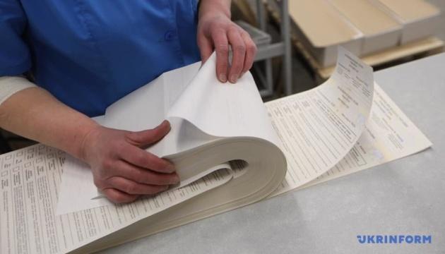 ЦВК передала ще 512 бюлетенів на чотири закордонні дільниці