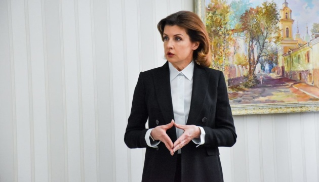 Кількість шкіл з інклюзивною освітою зросла на 42% - Марина Порошенко