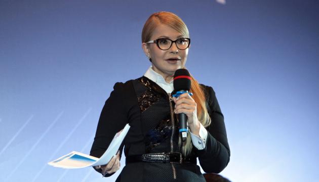 Тимошенко на Банковій обговорила вибори із Зеленським