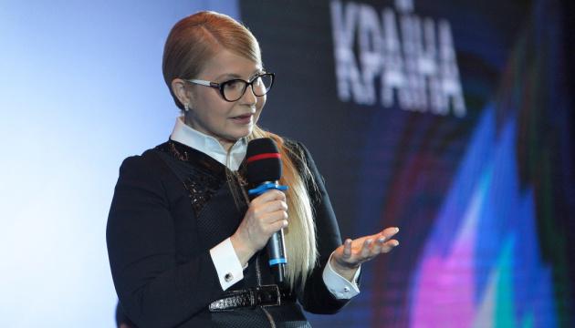 Тимошенко передала Зеленському проєкт указів щодо тарифів та нових членів НКРКП