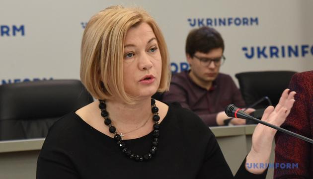 Червоний Хрест забув про українських заручників - Геращенко