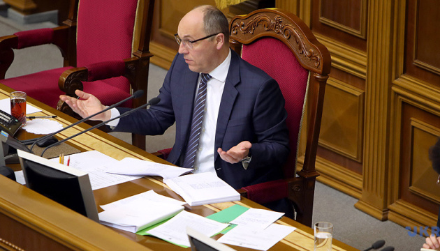 Parliament next week to decide on date for considering law on impeachment - Parubiy