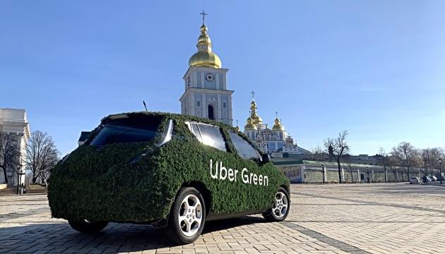 Uber запустил на улицы Киева 200 электрокаров
