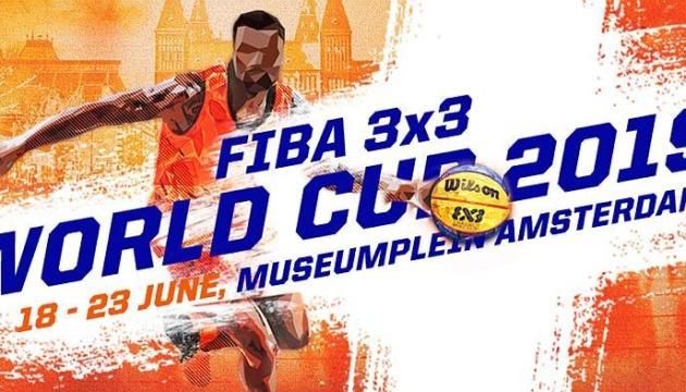Стартовала продажа билетов на чемпионат мира по баскетболу 3х3