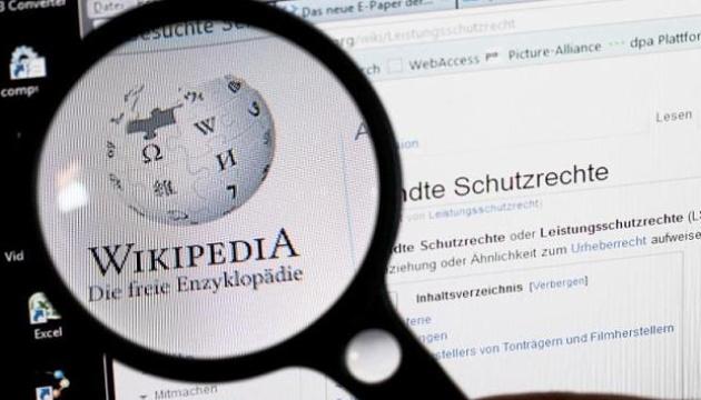 Немецкоязычная Википедия не работает из-за реформы авторского права в ЕС