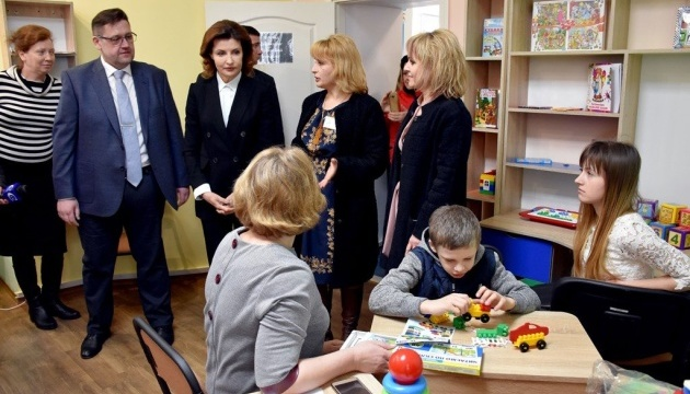 Марина Порошенко посетила Любарский инклюзивно-ресурсный центр