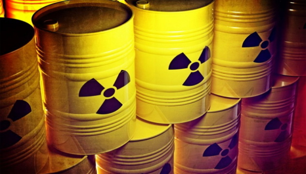 Украина удвоит производство уранового концентрата — Минэнерго