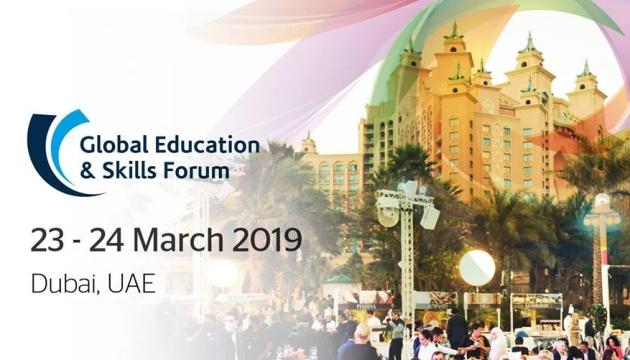 Українські вчителі візьмуть участь в міжнародному освітньому форумі у Дубаї