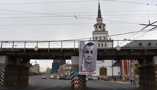 Activistas en Moscú han colgado una pancarta de tres metros en apoyo de Sentsov (Foto)