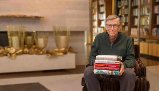 Помер батько Біла Гейтса