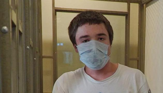 Politischer Häftling Hryb tritt in Hungerstreik