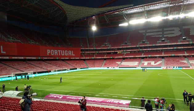 На футбольний матч Португалія - Україна розпродані всі квитки